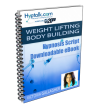 Weight Lifting/Body Building - Script